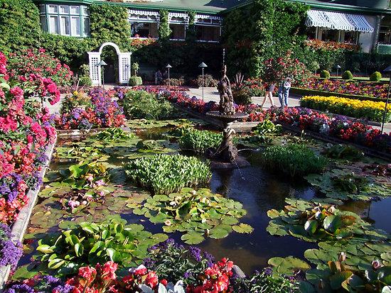 باغ بوچارت