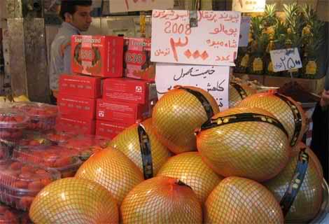 فروش پوملو - اصفهان آبان1387